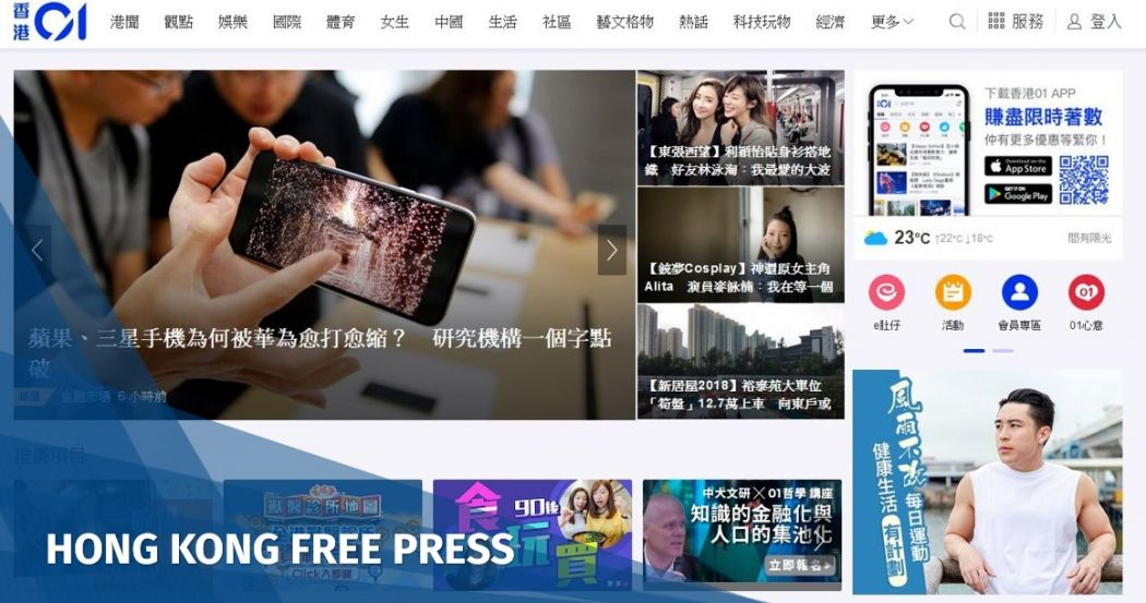 News outlet HK01 fires 70 employees to 'improve efficiency' as part of restructuring | Hong Kong Free Press HKFP