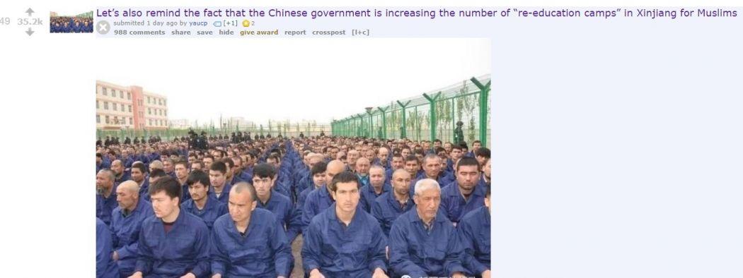 reddit china tencent censorshop
