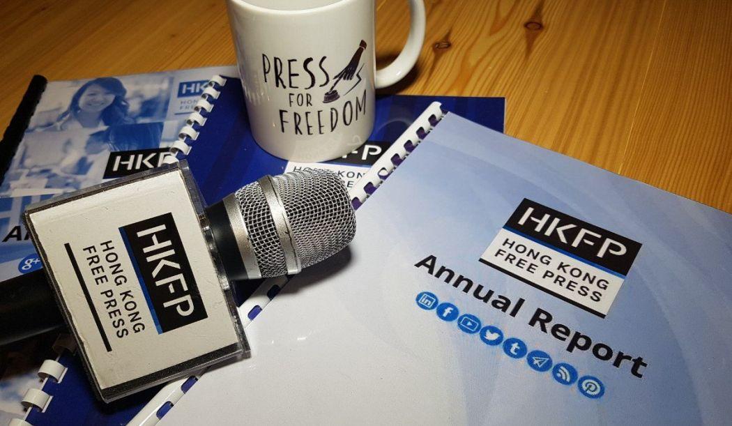 Hong Kong Free Press Annual Report 2018 | Hong Kong Free Press HKFP