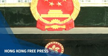 china hong kong emblem