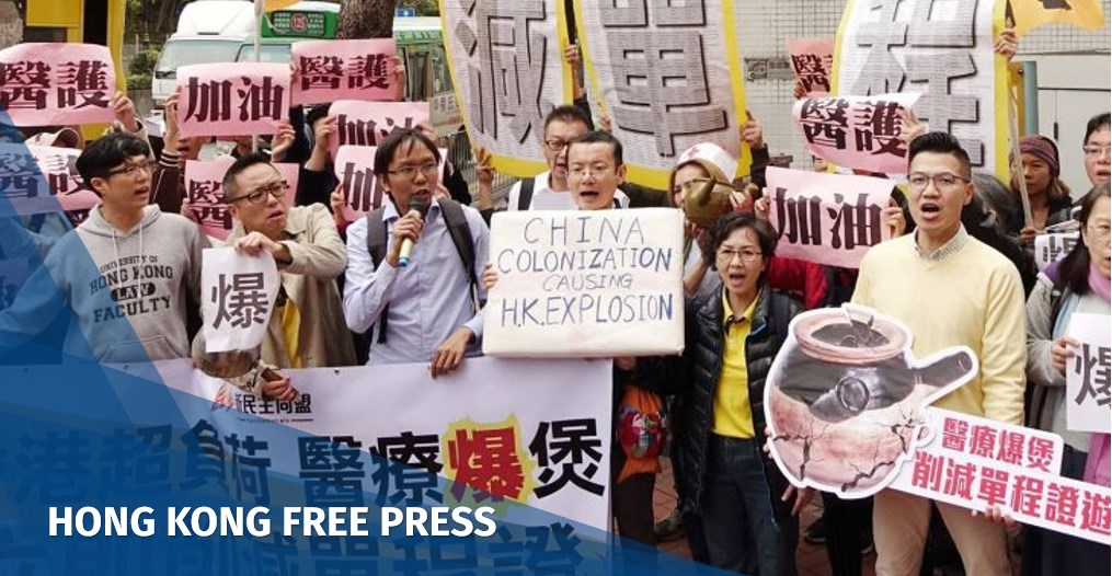 Hong Kong chief Carrie Lam blasts claim that new immigrants from China are burdening health system