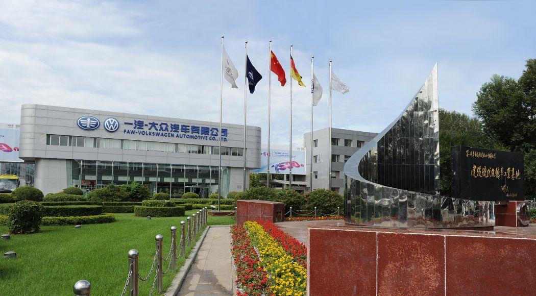 FAW-VW plant Changchun