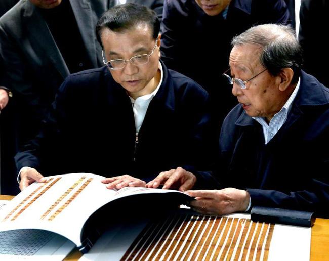Li Keqiang Li Xueqin