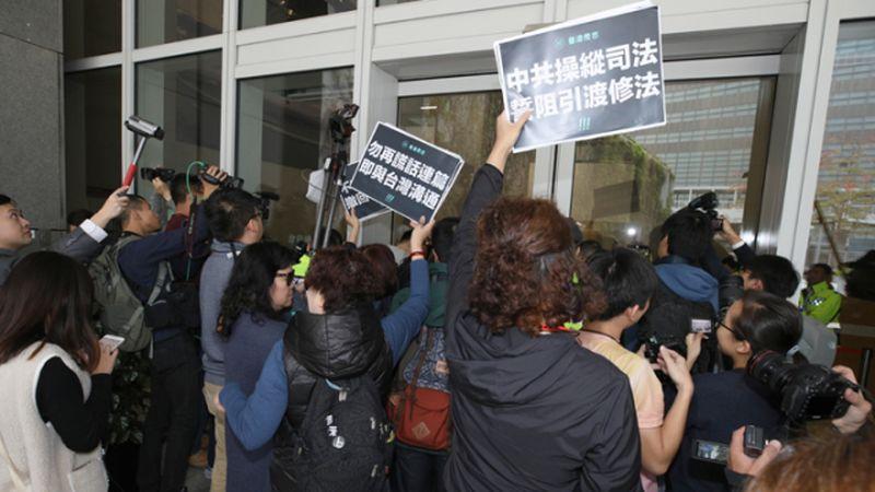 Demosisto protest