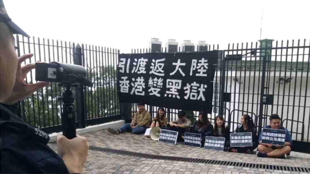 Demosisto protest teresa cheng