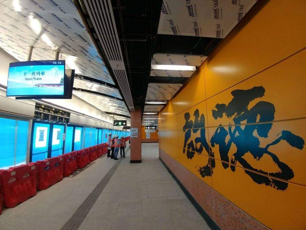 Kai Tak MTR station