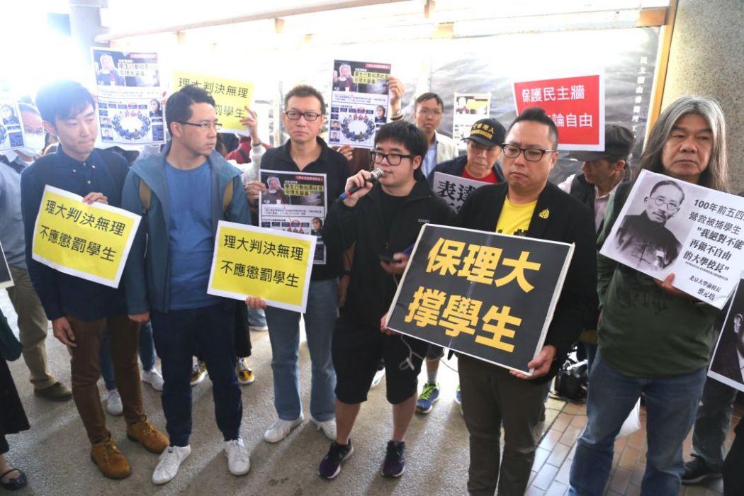 polytechnic university protest
