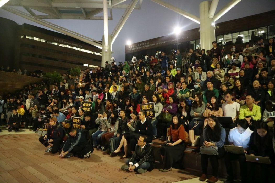 polytechnic university rally crowd