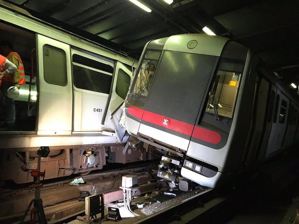 MTR Central station train collision