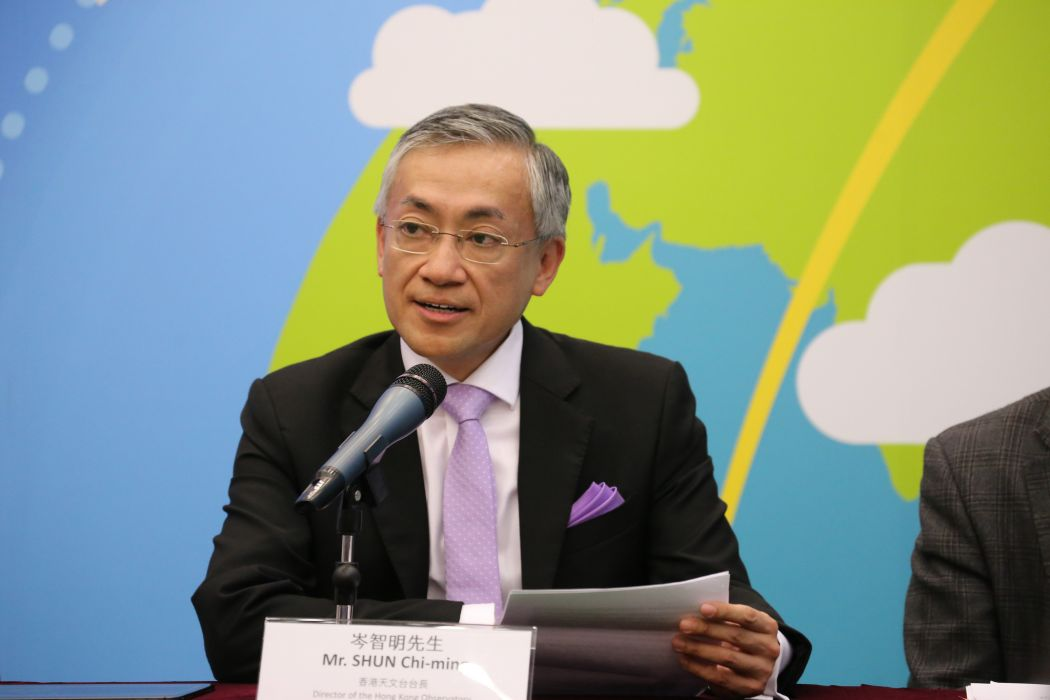 Shun Chi-ming