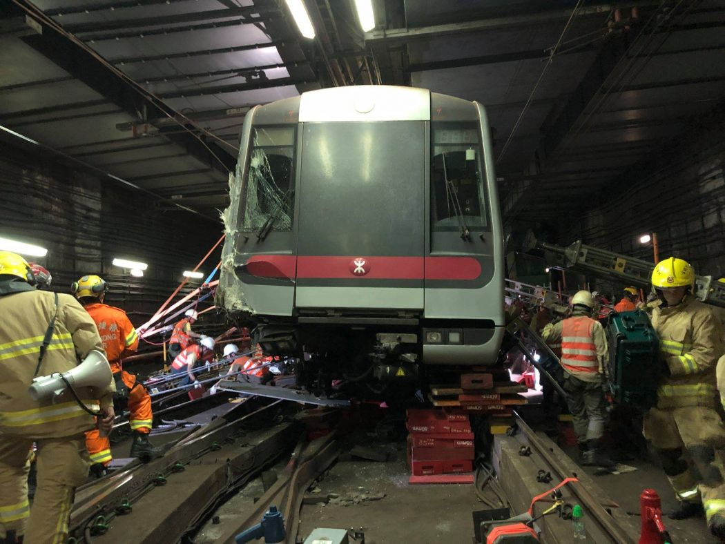 MTR crashed trains