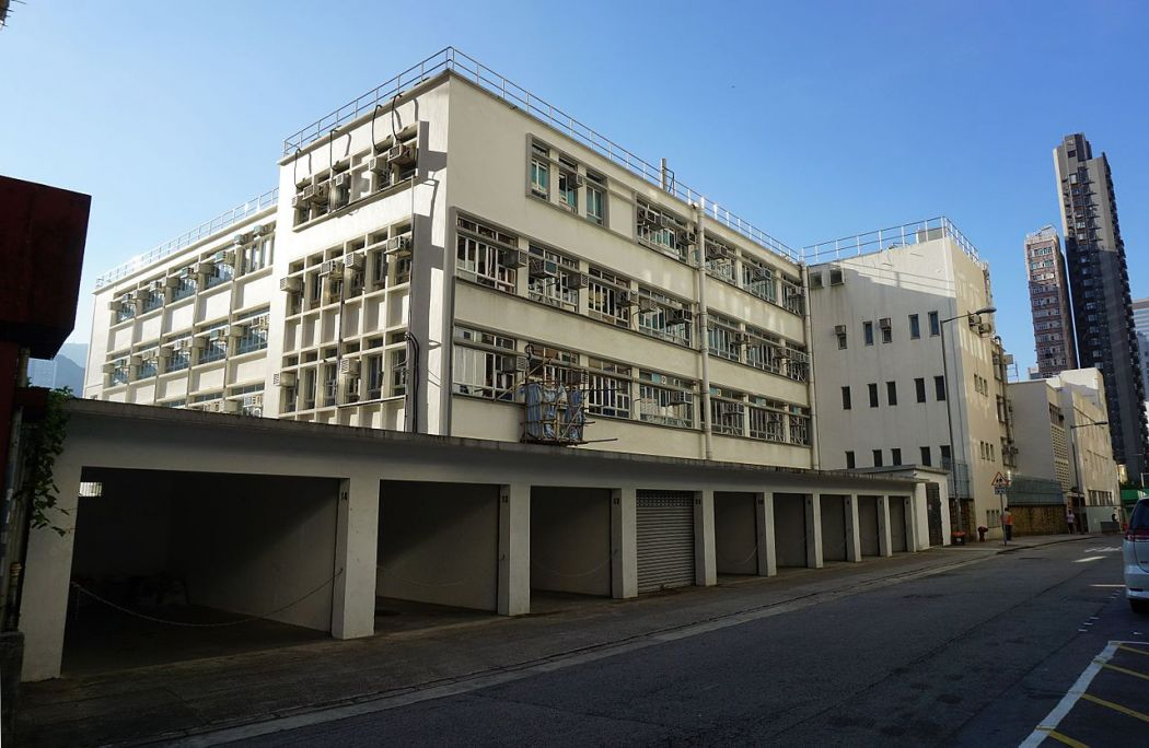 St. Paul's Secondary School