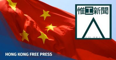 worker news china censorship