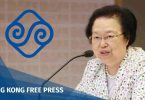 Taiwan mainland affairs council maria tam