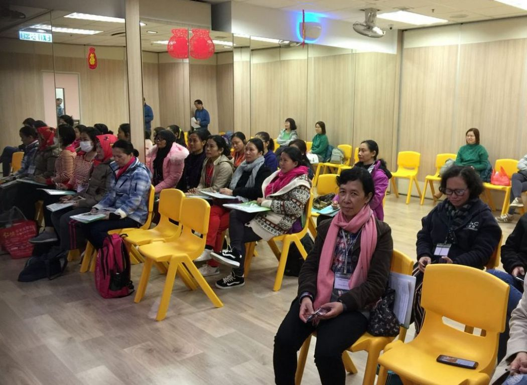 foreign domestic workers training