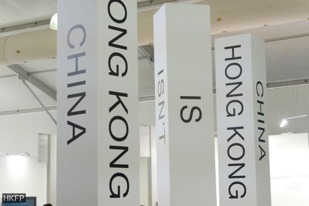Ko Siu Lan hong kong not china