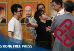 PolyU students expelled punished