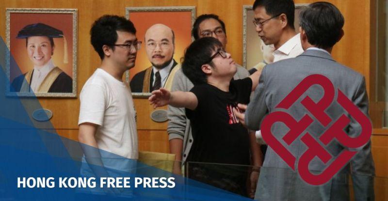 PolyU students expelled punished