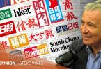 South China Morning Post steve vines