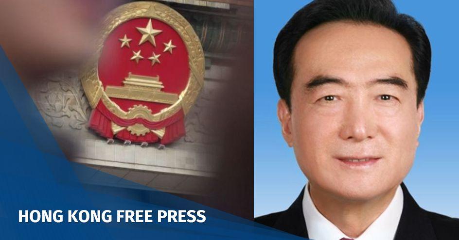 Xinjiang official Chen Quanguo