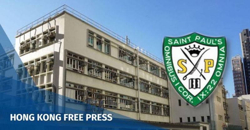 st paul's hong kong secondary school
