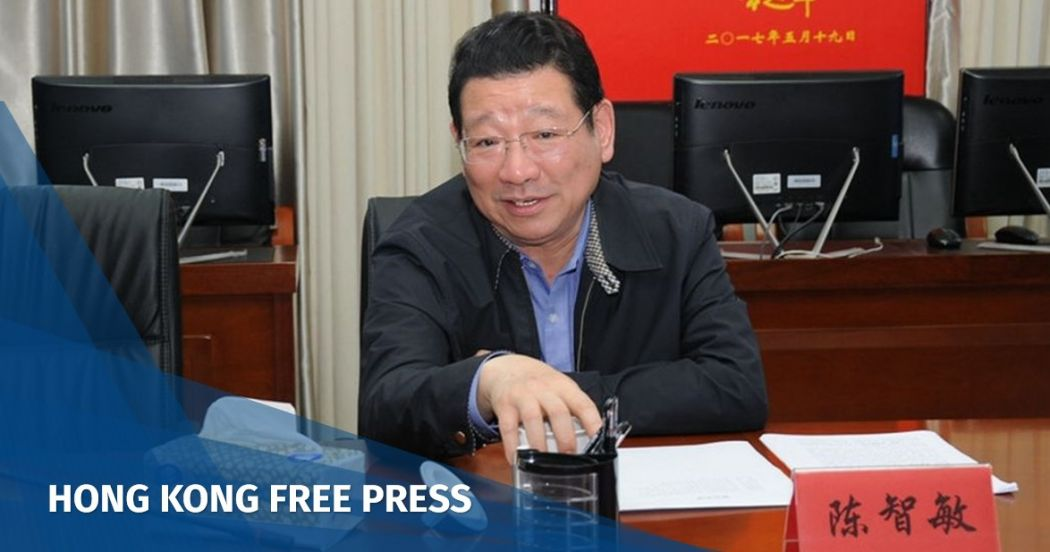 Chen Zhimin