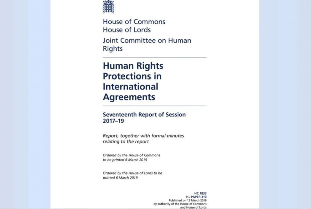 UK Parliament Joint Committee on Human Rights