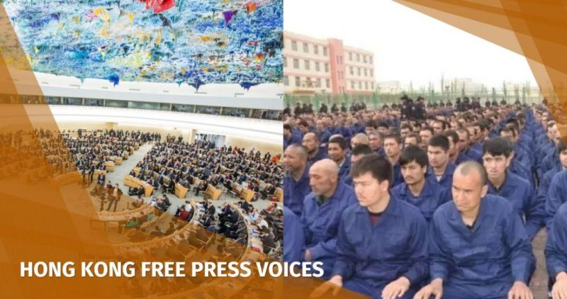 United Nations Human Rights Council Xinjiang Uyghur