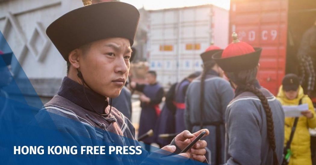 China film extra