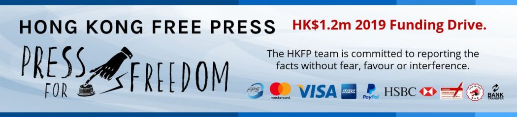 hong kong free press funding drive