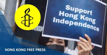 amnesty hong kong independence