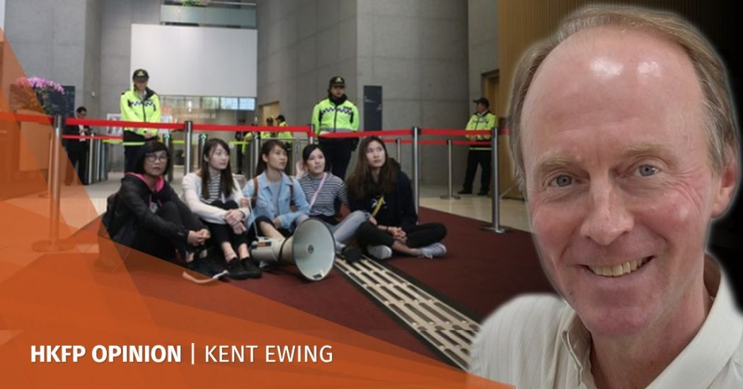 lost city of the young kent ewing