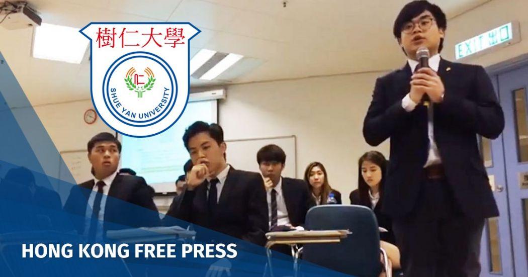 Shue Yan University student union