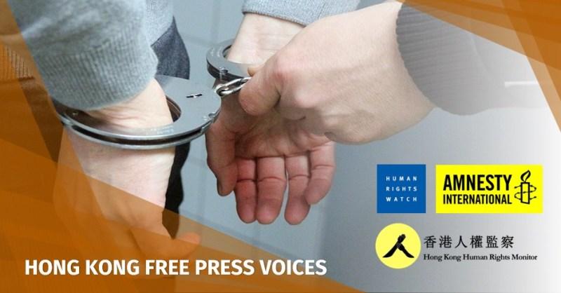 extradition hong kong china