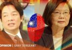 taiwan tsai politics election
