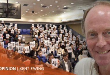 Kent Ewing healthcare