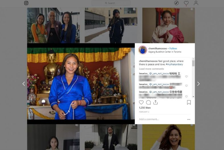 Chemi Lhamo instagram