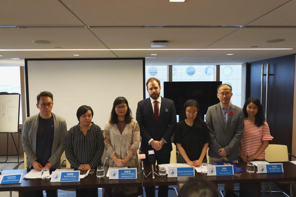 Simon Henderson Hong Kong UPR Coalition