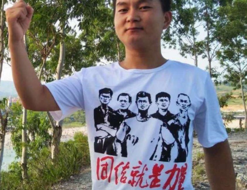 marxist t-shirt jasic