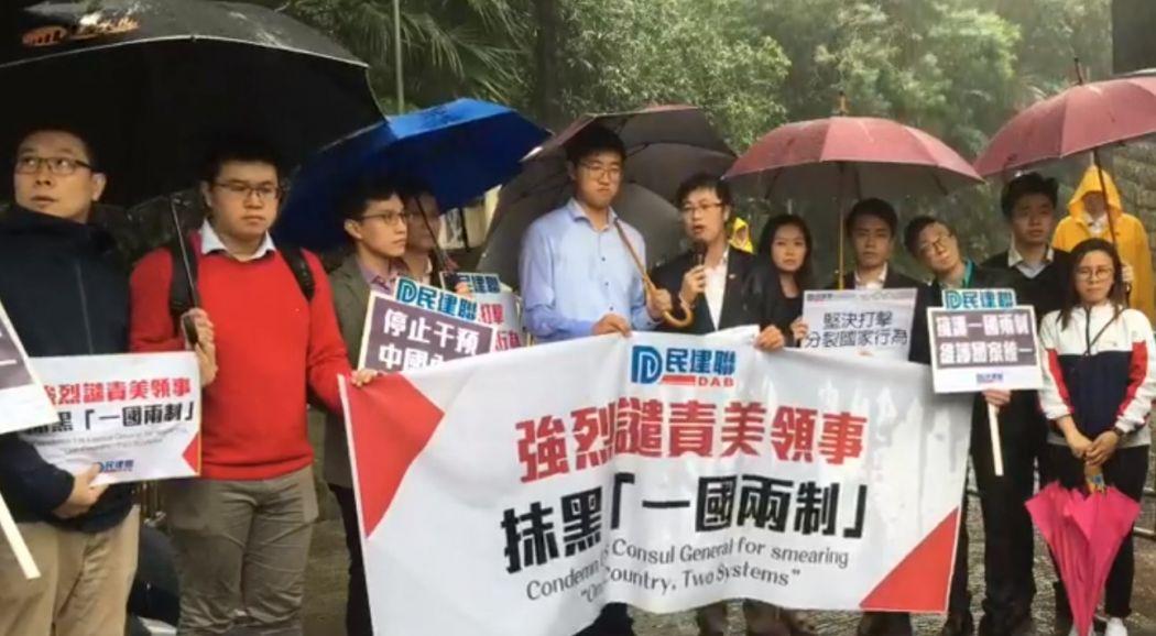 DAB protest US consulate