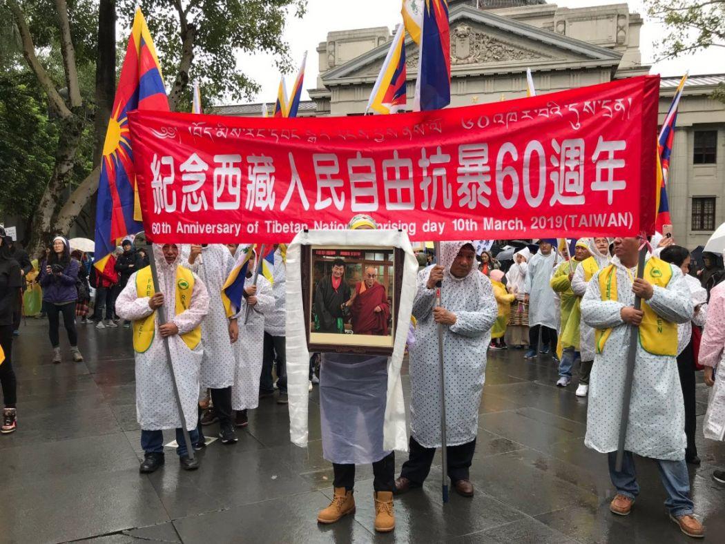 Taiwan tibet