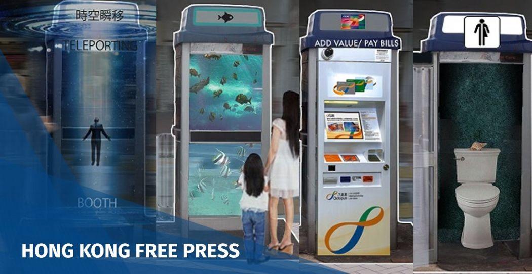 Hong Kong repurposed telephone booth