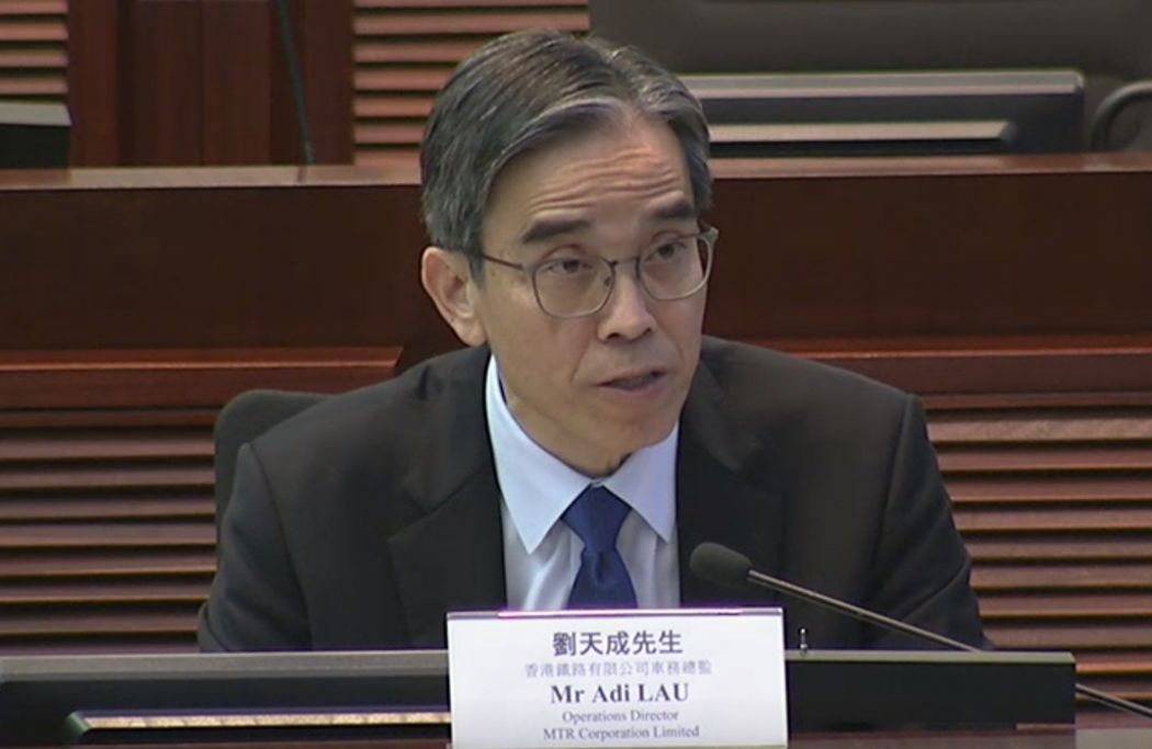 MTRC Operations Director Adi Lau