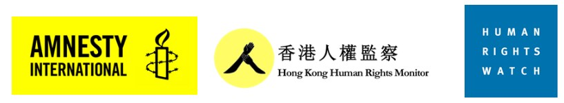 extradition hong kong china