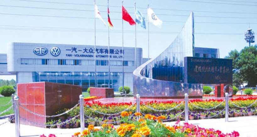 FAW-VW plant in Changchun
