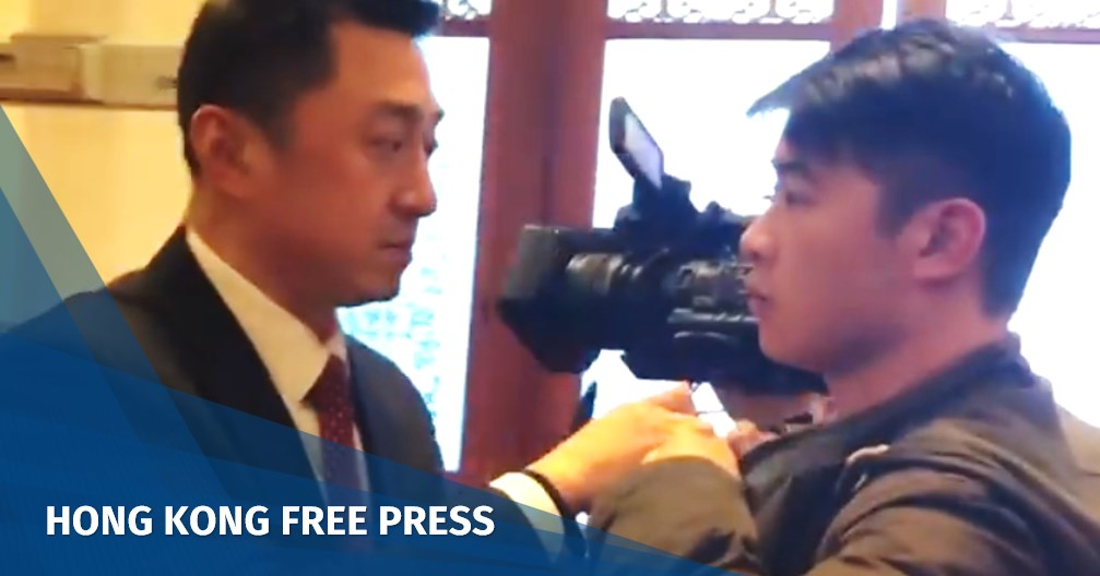 afp china journalist
