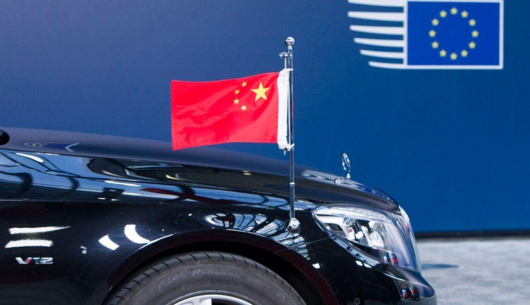 china chinese eu europe european flag