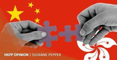hong kong china integration