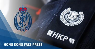 new zealand hong kong police