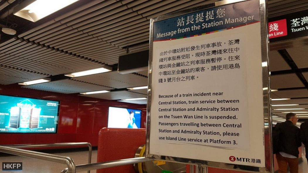 Central station MTR